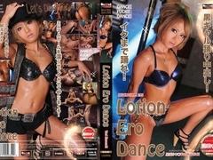 Yuri Kurosaki in Lotion Ero Dance