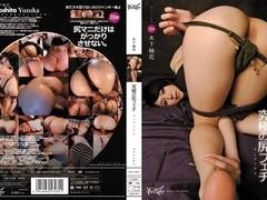 Kinoshita Yuzuka in Kinoshita Yuzuka Ultimate Ass Fetish Maniacs HyperIdeaPocket