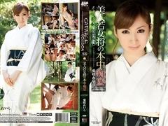 Reira Aisaki in Poison 88