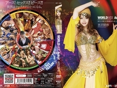 Akiho Yoshizawa in Worldwide Acky