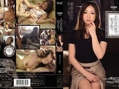Hatsune Minori in Minori Hatsune Being Fucked In Front Of Her Husband's Full Supervision Atakkazu