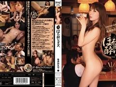 Kaede Fuyutsuki in Woozy Girl