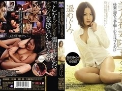 Megumi Haruka in Fall in Love Beauty Young Wife part 1.4