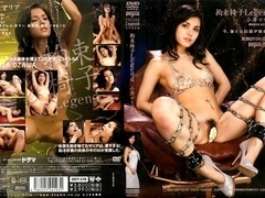 Maria Ozawa in Legend