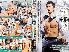 Japanese Athlete Porn