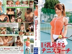 Momoka Nishina in Big Tits Tennis Coach