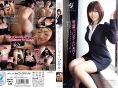 Komukai Hikaru in Hikaru Odious Workings Of The College Student Recruitment