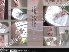 Jade Rabbit - ROHD-01M - Private Bathtub Farting VoyeurismLiimited Edition
