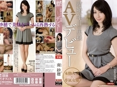 Minami Saho in Saho South AV Debut Of The First Year Married Wife