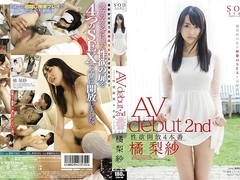 Risa Tachibana in AV Debut 2nd