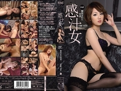 Amami Tsubasa in Pussy Juice Released