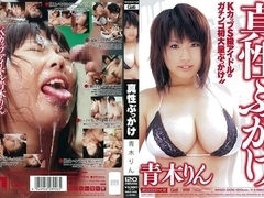 Play women nipples porn