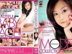 Minako Ohyama in Model Collection