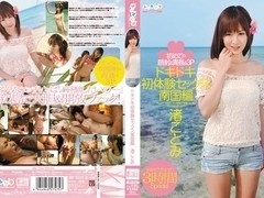 Nagisa Kotomi in Kotomi Fucking Nagisa & 3P & Blue Hen First Facial Cumshot Sex First Experience P.